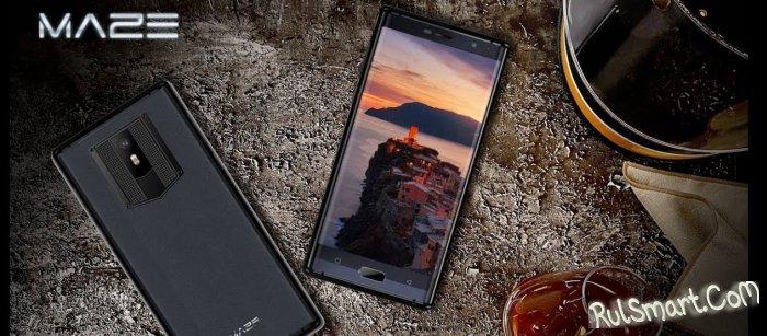 Maze Comet: тест на прочность безрамочного смартфона (видео)