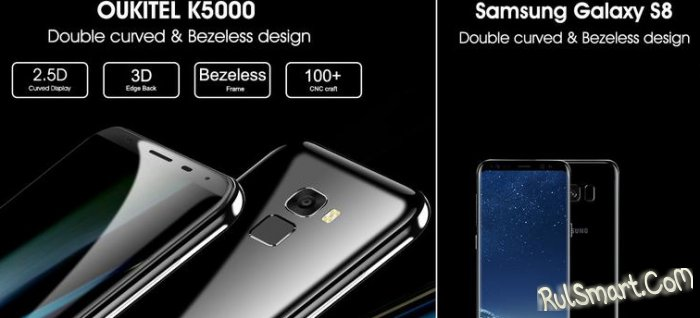 Oukitel K5000: доступная версия флагманского смартфона Samsung Galaxy S8