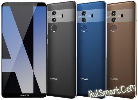Huawei Mate 10: характеристики смартфона с 6.2-дюймовым дисплеем