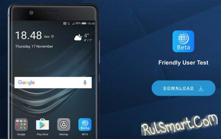 Android 8.0 beta вышла для смартфона Huawei Mate 9