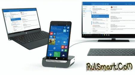 HP Pro x3 — первый Android-флагман компании со Snapdragon 820