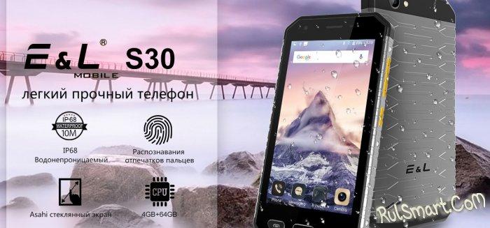 E&L S30 — недорогой защищенный смартфон появился в GearBest по цене $99