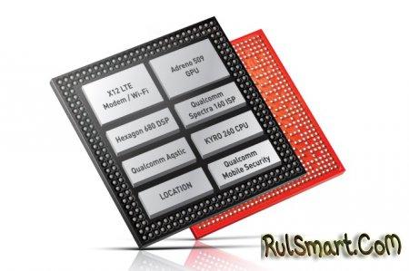 Qualcomm Snapdragon 636: 14-нм чипсет с поддержкой Full HD+