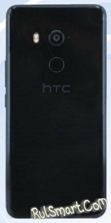 HTC U11 Plus: характеристики и фото смартфона