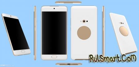 Meizu X2 с круглым дисплеем: первые рендеры смартфона