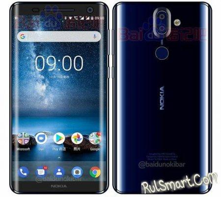 Nokia 9: дизайн смартфона раскрыт на реальной фотографии