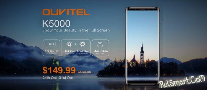 OUKITEL K5000: начался предзаказ на безрамочный смартфон по цене $149.99