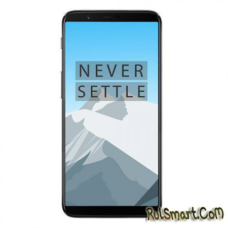 OnePlus 5T: характеристики смартфона появились в AnTuTu