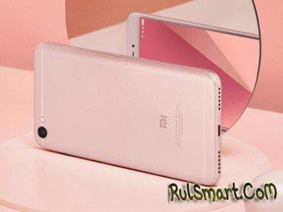 Xiaomi Redmi Note 5A Prime: селфи-смартфон представлен в России