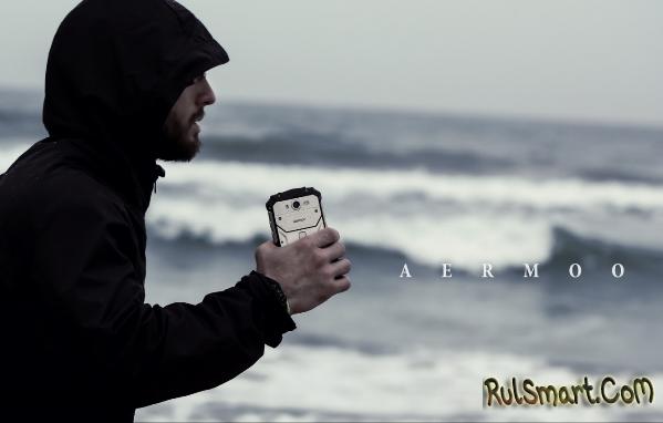 Aermoo M1: лучший защищенный смартфон для активного образа жизни