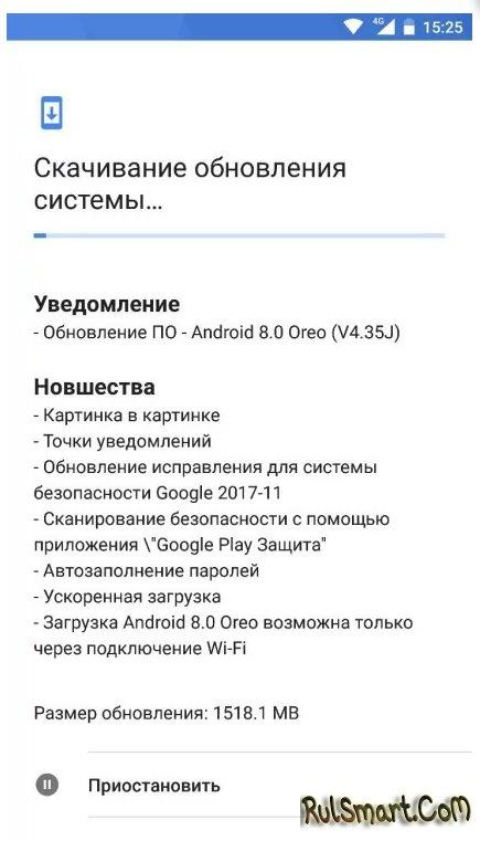 Nokia 8 официально получил обновление до Android 8.0 Oreo