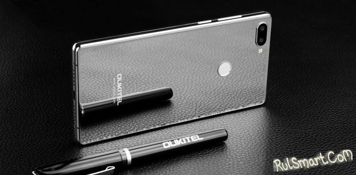 OUKITEL Mix 2: самый красивый безрамочный смартфон в серебряном цвете
