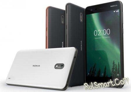 Nokia 2: бюджетный смартфон с огромным аккумулятором