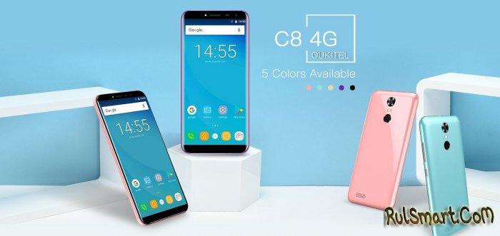 OUKITEL C8 4G: новый безрамочный смартфон на Android 7.0 за $89.99