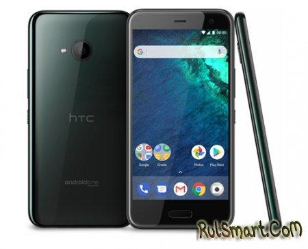 HTC U11 Life: смартфон с Edge Sense и Android One