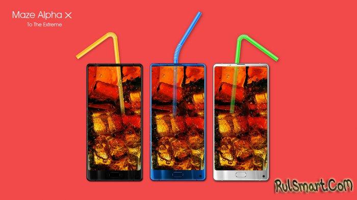 MAZE Alpha X: флагманский безрамочный смартфон с 6 ГБ ОЗУ