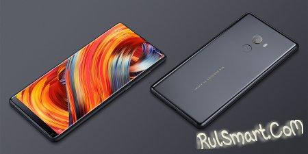 Xiaomi Mi Mix 2 в России: цена и дата начала продаж