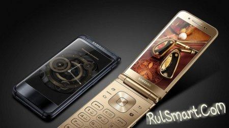 Samsung W2018: живые фото смартфона со Snapdragon 835