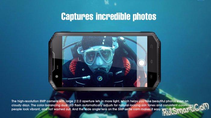 EL W7s — защищенный смартфон по военному стандарту оценен в $110.49