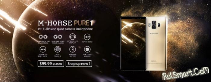 M-HORSE Pure 1: бюджетный смартфон с 4 камерами дсотупен за $99