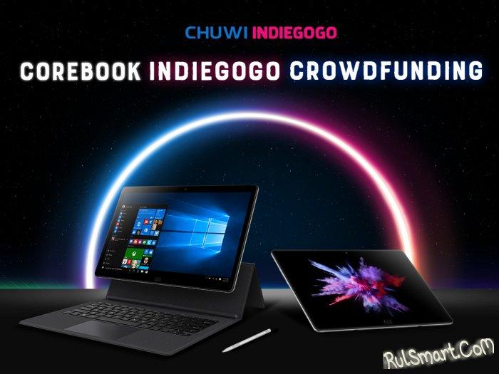 Chuwi CoreBook: планшет-трансформер с Intel Core M3 стоит $459