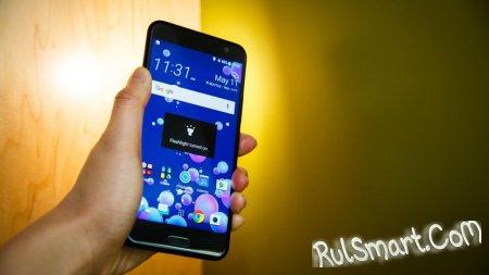 HTC U11 получает Android 8.0 Oreo (официальное обновление)