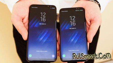 Samsung Galaxy S9 с двойной камерой — конкурент iPhone X уже в январе