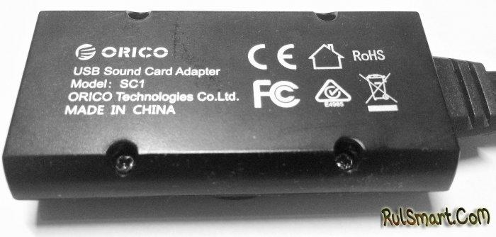 Обзор внешней звуковой карты ORICO SC1-BK (лучшее недорогое решение или нет?)