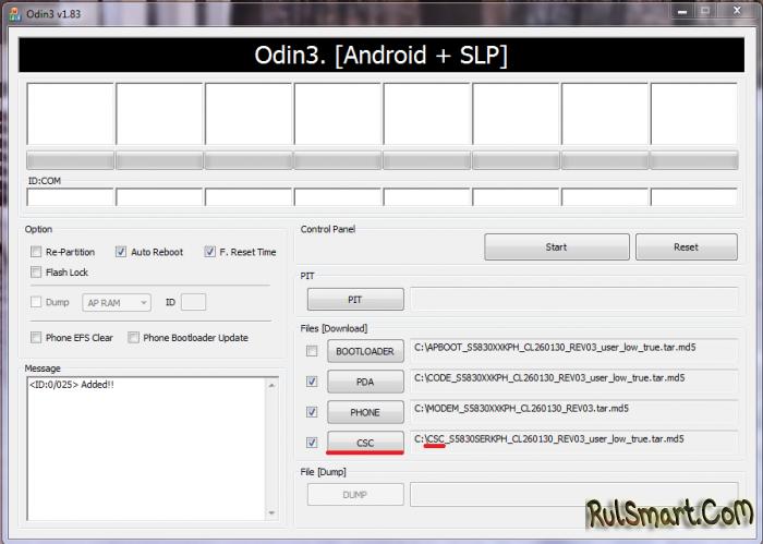 Как получить root через Odin или SP Flashtool (самый простой способ)