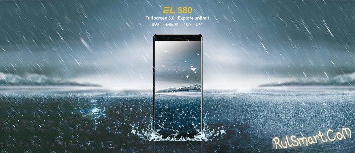 EL Mix (S80): первый защищенный смартфон с FullHD-дисплеем 18:9