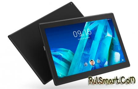 Lenovo Moto Tab: 10.1-дюймовый планшет со Snapdragon 625