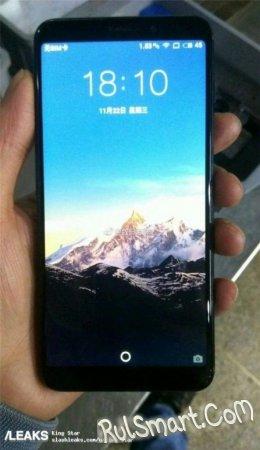 Первый смартфон Meizu без кнопки mBack: реальные фотографии