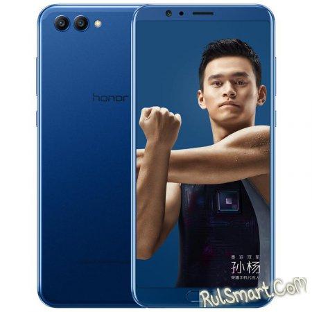 Honor V10: безрамочный смартфон на Kirin 970 (анонс)