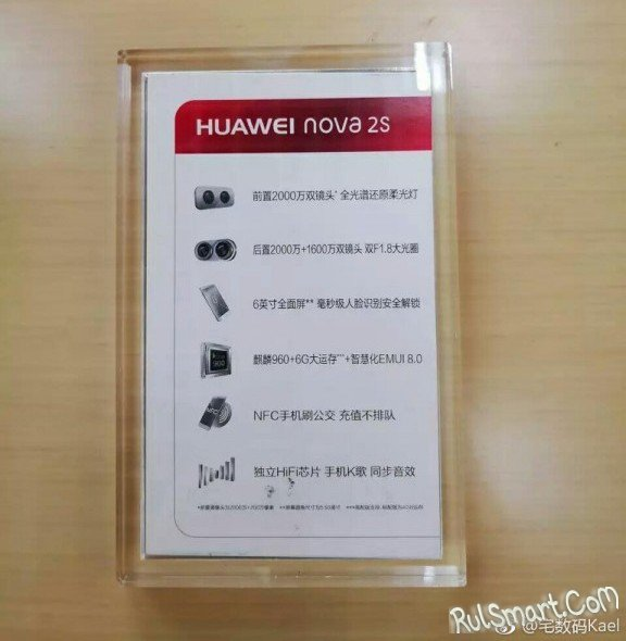 Huawei Nova 2s: флагманский смартфон в стеклянном корпусе