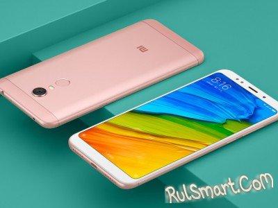 Xiaomi Redmi 5 и Redmi 5 Plus: тест производительности в AnTuTu