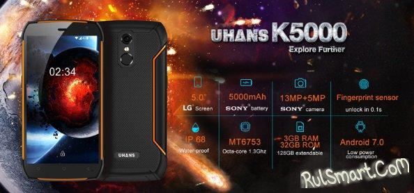 UHANS K5000: защищенный смартфон с мощным аккумулятором уже в продаже