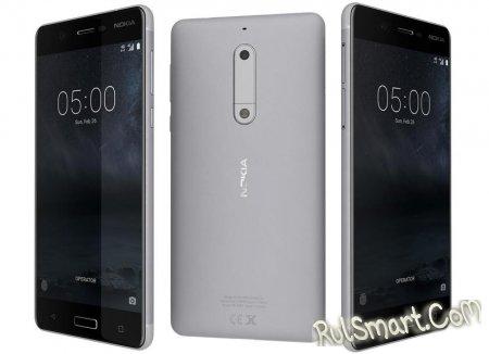 Nokia 5 (2018): Snapdragon 630 и доступная цена