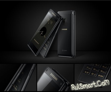 Samsung W2018: раскладушка на Android со Snapdragon 835 (анонс)