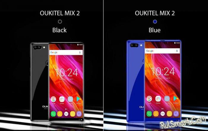 OUKITEL MIX 2: смартфон с Helio P25 и 6 ГБ ОЗУ временно доступен за $99,99