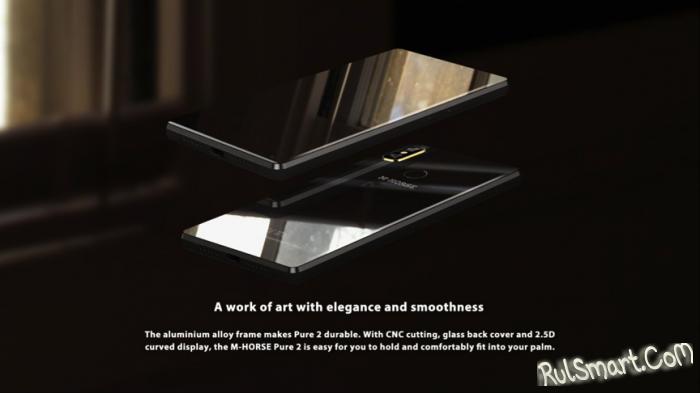 M-HORSE Pure 2: широкоформатный дисплей и мощный аккумулятор