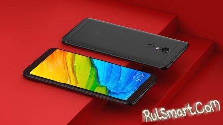 Xiaomi Redmi 5 и Redmi 5 Plus: безрамочные смартфоны на MIUI 9 (анонс)