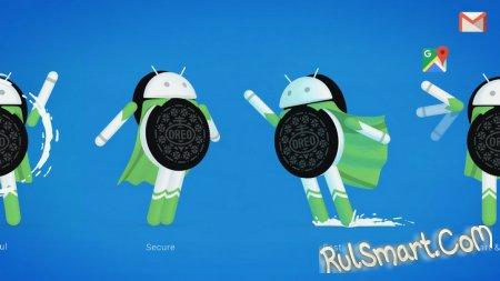 Android 8.1 Oreo вышла для Pixel (XL), Pixel 2 (XL), Nexus 6P и 5X