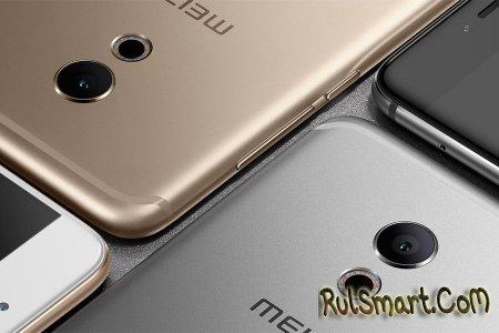 Meizu 15 Plus получит 6 ГБ ОЗУ, Snapdragon 845 и ценник в $455