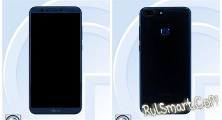 Huawei Honor 9 Lite: безрамочный смартфон с четырьмя камерами
