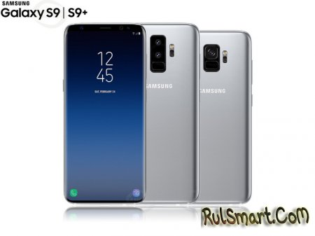 Samsung Galaxy S9 и Galaxy S9+: дата релиза и характеристики смартфонов