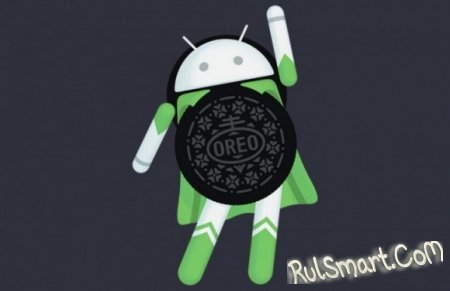 Lenovo ZUK Z2 Pro получил обновление до Android 8.0 Oreo
