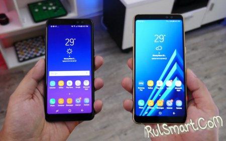 Samsung Galaxy A8 и А8+ (2018): смартфоны с двойной фронтальной камерой
