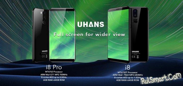 UHANS i8 Pro: флагманский смартфон с процессором MT6763 на борту