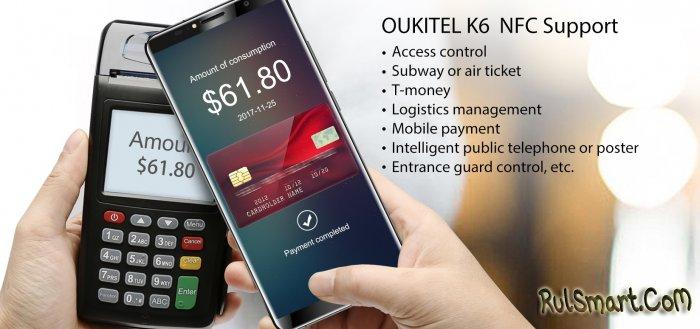 Oukitel K6: цена смартфона с 6 ГБ ОЗУ и Helio P23 снижена до $199.99