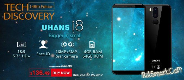 UHANS i8: доступный смартфон с 4 ГБ оперативной памяти убавил в цене